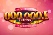 Pm casino бонус за регистрацию