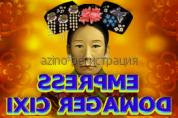 Kazino ru