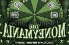 Casino x зеркало мобильная