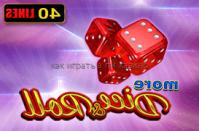 Пм казино войти