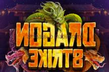 Скачать приложение pm casino