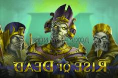 Париматч украина вход казино