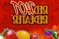 Белатра официальный сайт