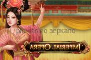 Казино parimatch мобильная версия