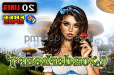 Пм казино играть онлайн