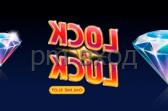 Rox casino официальный