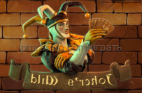 Отзывы о пм казино