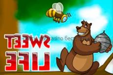 Скачать приложение пм казино